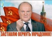 Геннадий Зюганов обратился в Генпрокуратуру и Следственный комитет по поводу фальсификации выборов в Иркутске