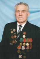 Высшая партийная награда ветерану