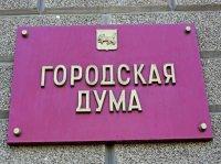 Опрос про выборы мэра г. Иркутска