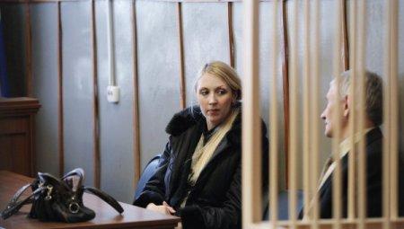 Анна Шавенкова, сбившая двух человек в 2009 году в Иркутске, попала под амнистию