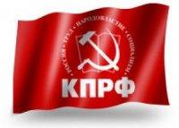 КПРФ приглашает на митинги 3-5 июня